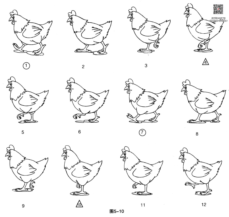 064动作图解_关注-游艺网GAME798海量资源下载.jpg