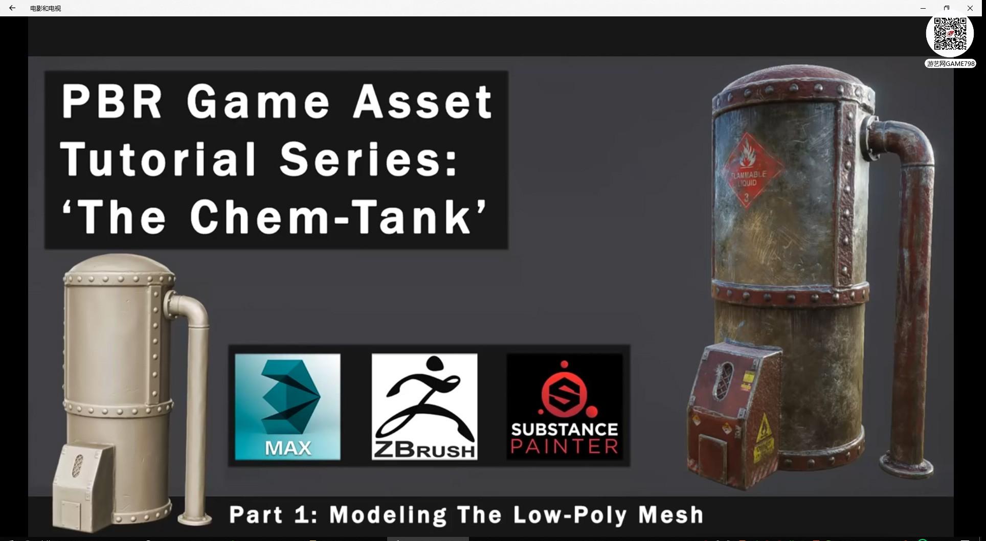 001关注-游艺网GAME798海量资源模型下载.jpg