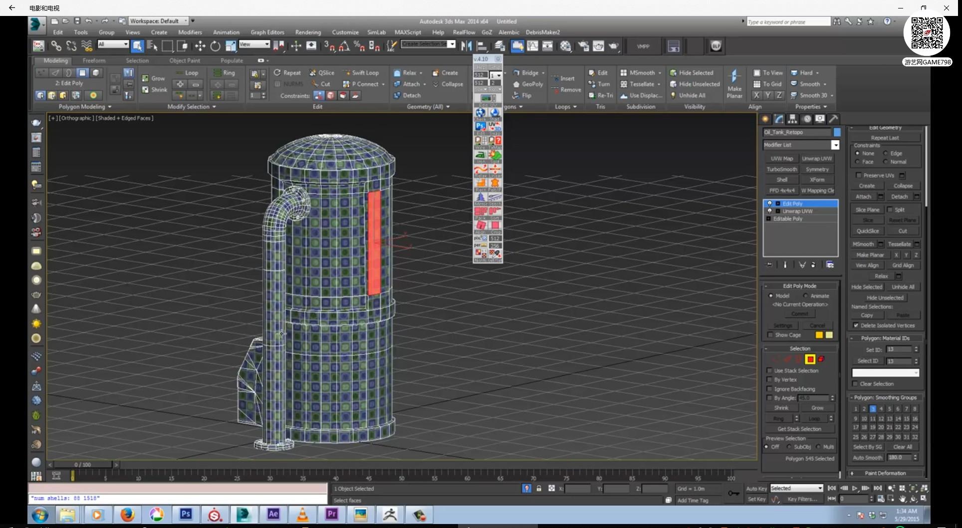 004关注-游艺网GAME798海量资源模型下载.jpg