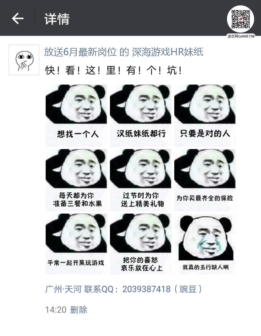 招聘的海报.jpg