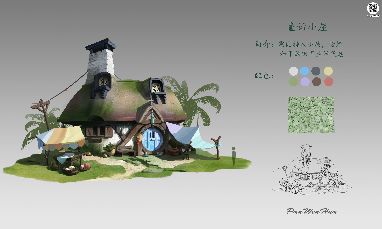 童话小屋.jpg