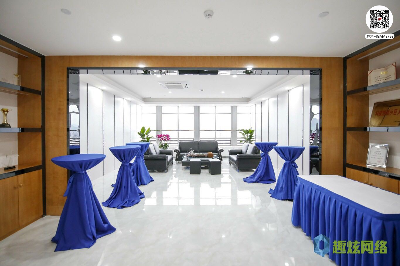 公司会议室