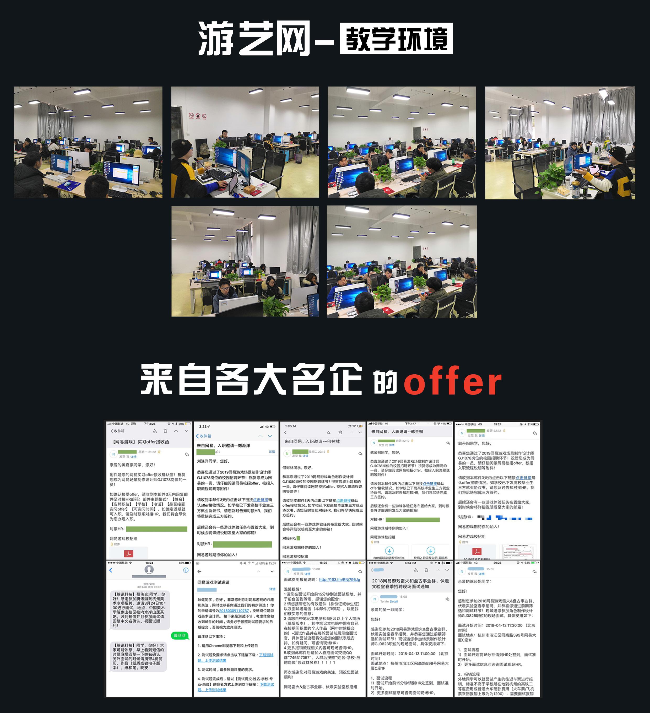 名企班-5.jpg