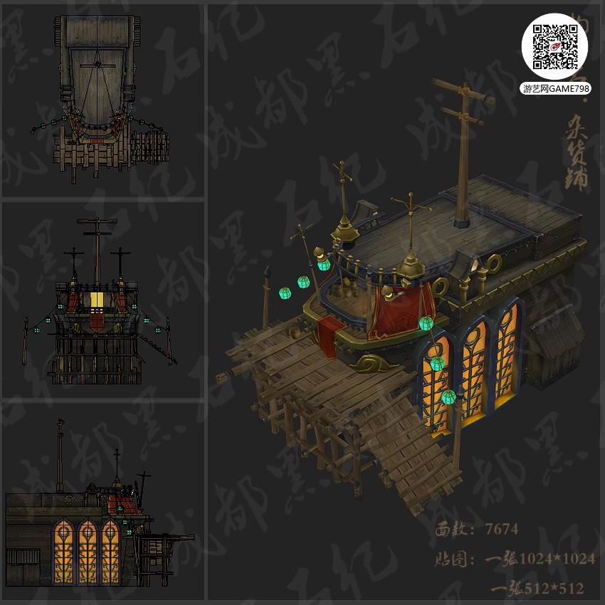 3D场景—杂货铺设计.jpg