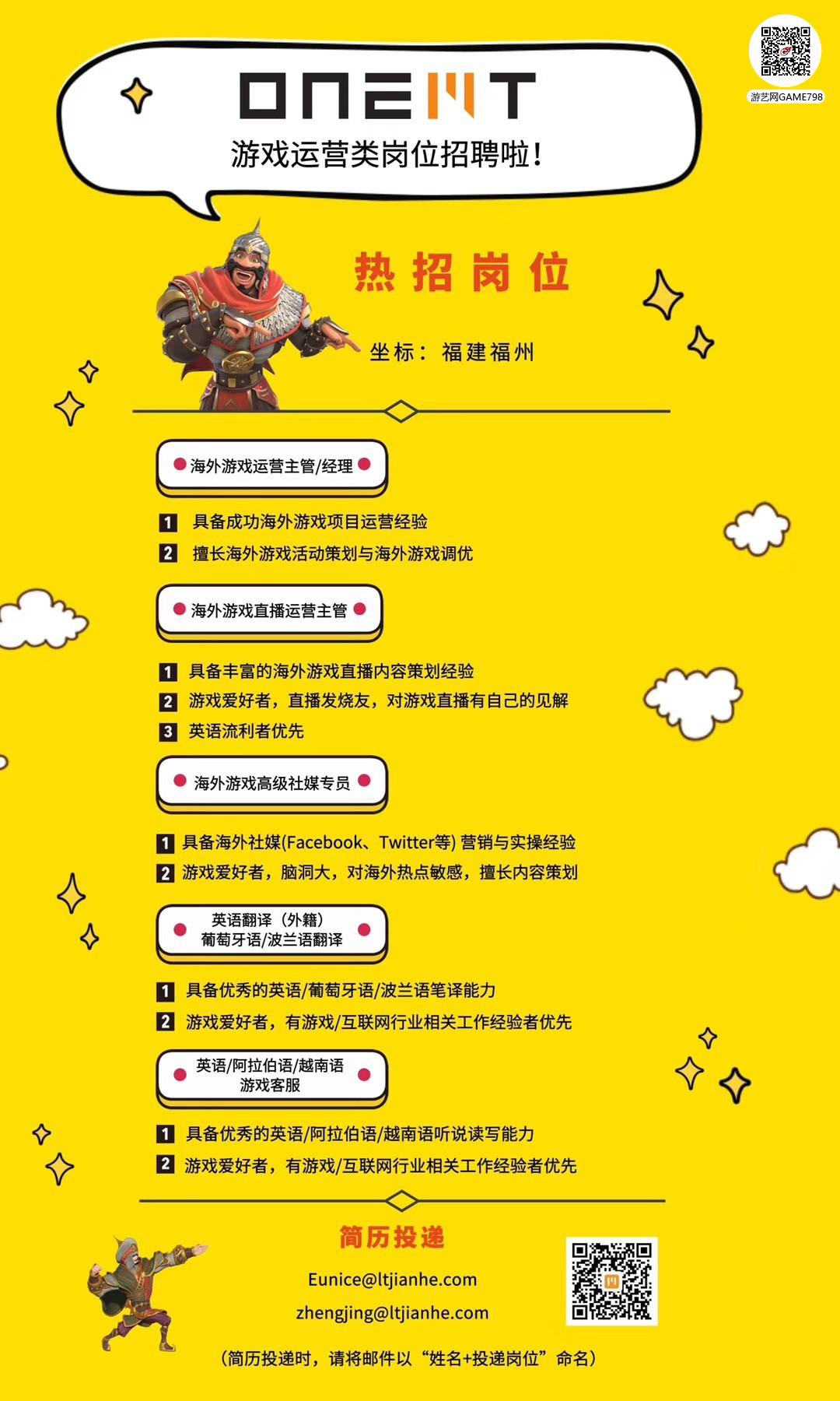 运营部9月招聘海报-终版.jpg