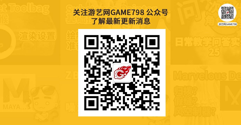 B站-网页_09.jpg