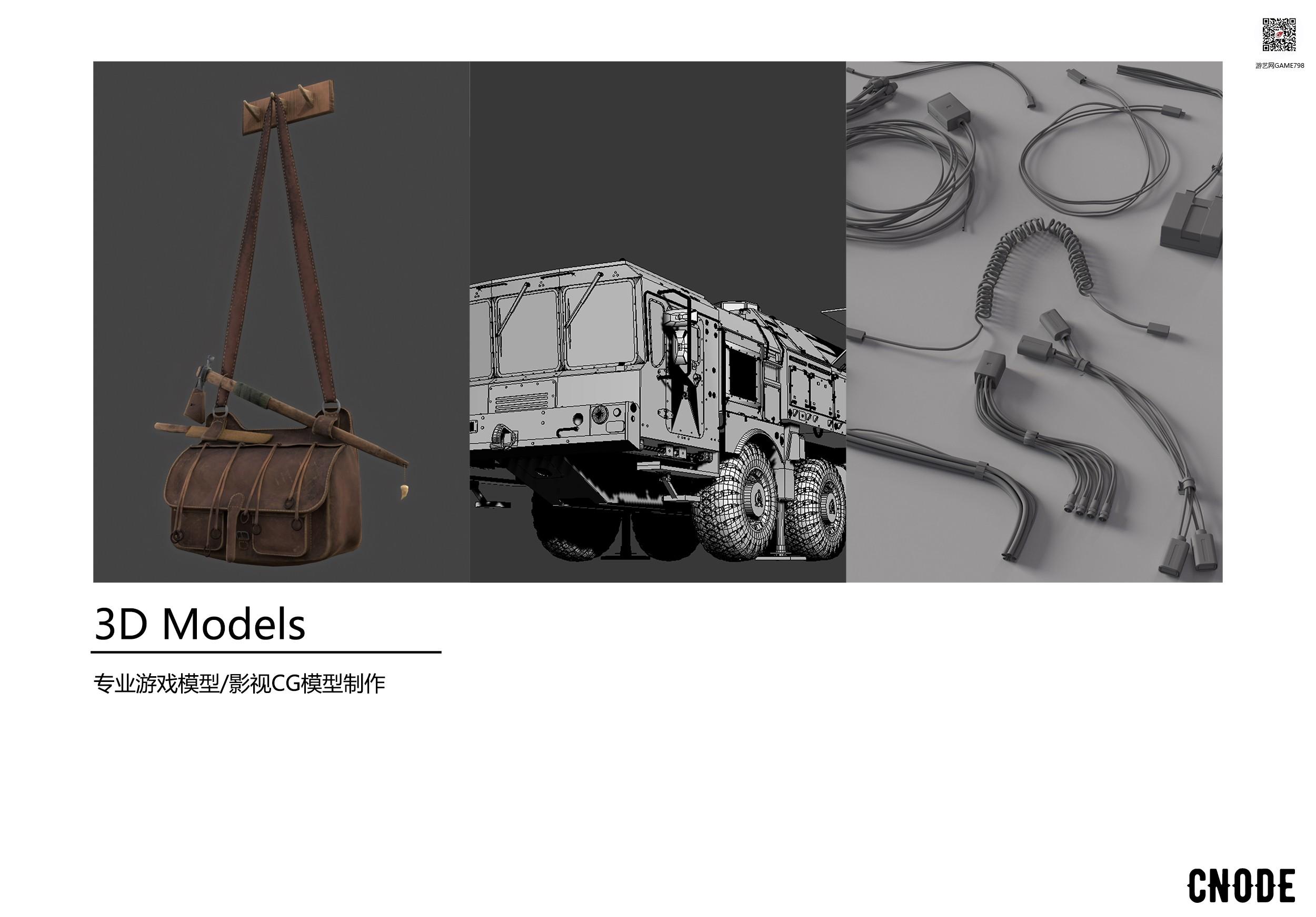 公司简历_0001_模型 拷贝.jpg