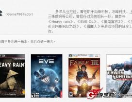 【第十六期】2012年3月28日《次世代游戏角色腿部结构制作解析》在线视频及讲义下载