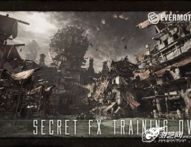 《Evermotion的大型场景特效制作的秘密》