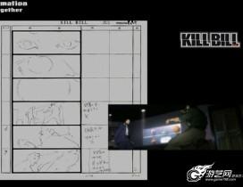 杀死比尔 2D分镜