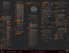 (最新)ZBRUSH-4R3界面中英文对照.rar