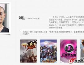 【第十五期】2012年3月21日《次世代游戏角色臀腹部结构制作解析》在线视频及讲义下载
