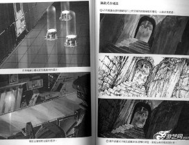 動畫背景技巧入門-小林七郎