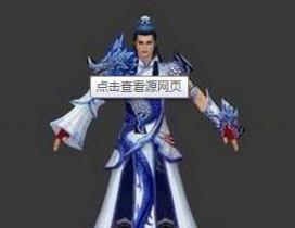 诛仙男主林惊羽3D模型下载